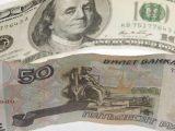 La banque centrale russe n'interviendra plus pour soutenir le rouble