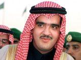 Prince saoudien braqué à Paris : onze personnes en garde à vue