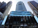 Morgan Stanley bat le consensus, record pour les activités de marchés