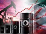 L'Iranva présenter ses contrats pétroliers à Londres et Téhéran