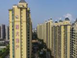 Evergrande : le dilemme de Pékin pour éviter un Lehman chinois