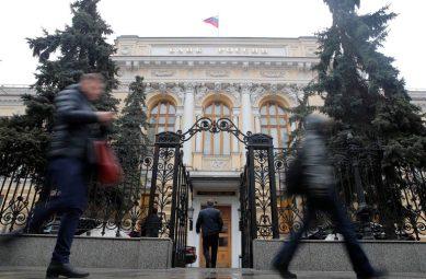 """EXCLUSIF-Moscou récupérera bien moins que prévu d'une """"bad bank"""""""