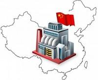 Miniature de l'image pour chine-industrie-999.jpg