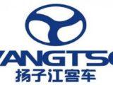 Le chinois Yangtse s'installe au Maroc pour produire des véhicules électriques