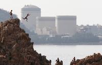 japan-mihama-nuclearplant.jpg