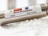 Le sodium pourrait bientôt remplacer le lithium dans les batteries: une révolution en marche